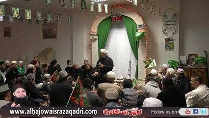 Pegham Saba Lai Hai Gulzar-e-Nabi Se - Mehfil E Naat In Bury