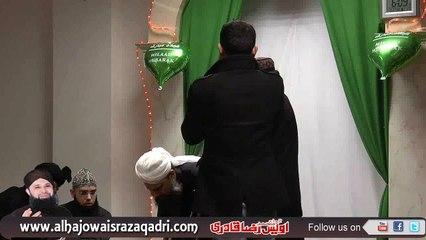 Kabe Ki Ronaq Kabe Ka Manzar Allah Ho Akbar - Owais Raza Qadri