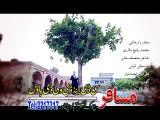 Pashto New Songs Album 2016 Khyber Hits Vol 25 - Gul Gul Anango