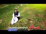 Pashto New Songs Album 2016 Khyber Hits Vol 25 - Dukhtare Dedam
