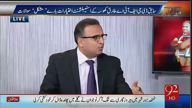 Imran Khan why not suits establishment- Rauf Klasra reveals