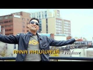 Pardes to Punjab - Official Teaser || Sahib || Desi Beats Records || Full HD