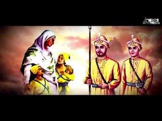 SIKH ITEHAS DE PANNE || Manjinder Thind | Latest Punjabi Songs 2015 | Desi Beats Records