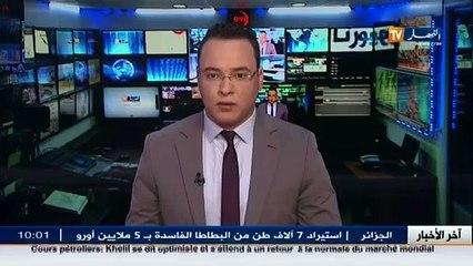 Algérie: Tremblement de terre de magnitude 4,1 à Relizane