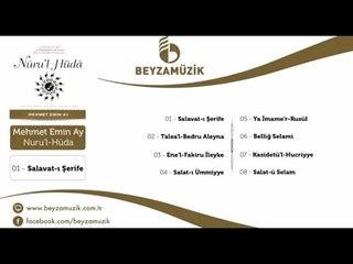 Mehmet Emin Ay - Belliğ Selami