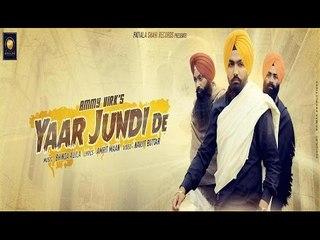 Yaar Jundi De - Official Video    Ammy Virk    Latest Punjabi Song 2016    Full HD