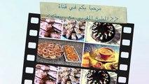 سمك السردين مشروك على الطريقة التقليدية بنكهة مغربية لذيذة