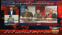 Saleem Bukhari Telling What Message Army Chief Conveyed to Chairman NAB About PMLN