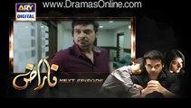 Naraaz Episode 17 Promo ARY Digital Drama 23 Feb 2016
