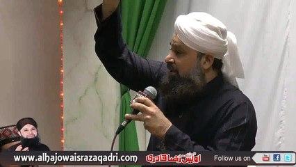 Sab Se Aula-o-Aala Hamara Nabi by Owais Raza Qadri