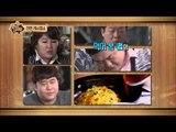 """[맛있는 녀석들] 2회 """"맛있는 녀석들의 라면 레시피! 얼큰 & 시원면 by 김준현"""""""
