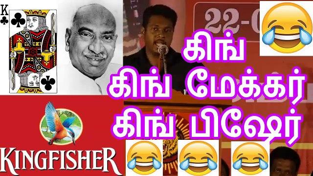 கிங் - கிங் மேக்கர் - கிங் பிஷேர் - பேரா.அருண்குமார் | King - King Maker - King Fisher - Prof. Arunkumar Speech at Padi,