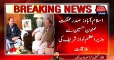 Islamabad: PM Nawaz Sharif calls on President Mamnoon Hussain
