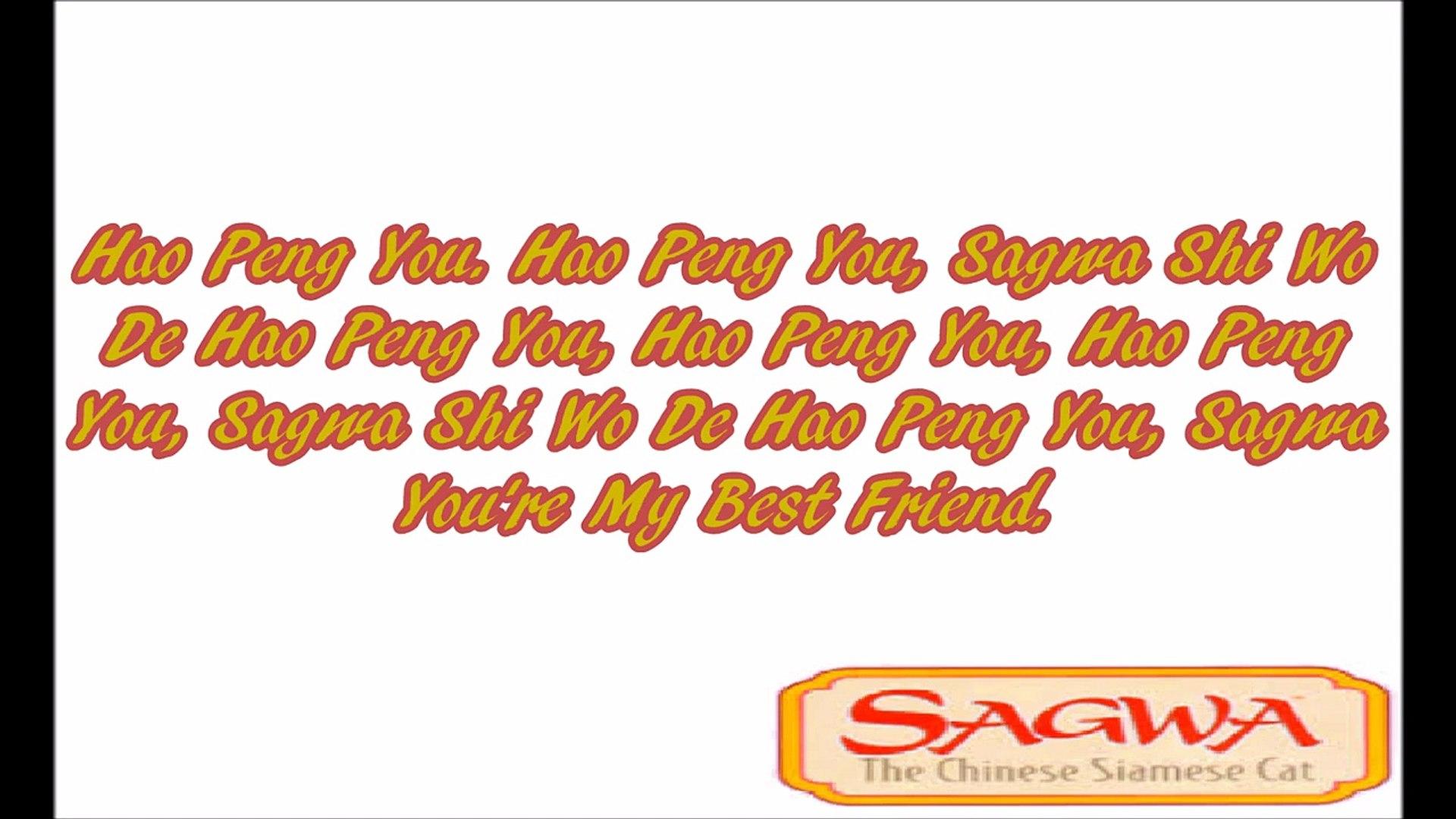 Sagwa The Chinese Siamese Cat Theme Song Lyrics Video Dailymotion