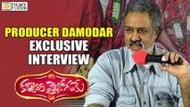 Producer Damodar Prasad Interview About Kalyana Vaibhogame Movie - Filmy Focus