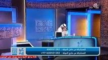 قصة فارس من السعودية اضحك من كل قلبك