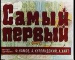 Весёлая карусель - 02