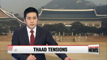 THAAD deployment part of S. Korea's right to self-defense: Cheong Wa Dae