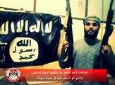إعترافات لأحد عناصر داعش تونسي تم القبض عليه في مدينة صبراتة إسمع المخططات يا معلم