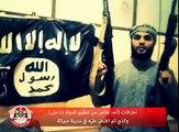 بالفيديو : اعترافات خطيرة لـ''داعشي'' تونسي تم القاء القبض عليه في صبراتة