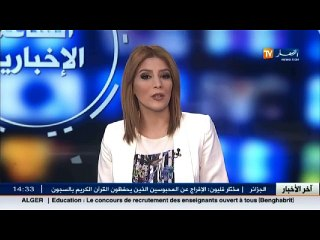 Algérie: Toute l'actualité de l'Algérie profonde du 24/02/2016