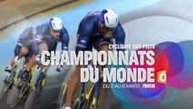 Championnat du monde de cyclisme sur piste 2016