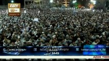 Dr.Tahir-ul-Qadri  24th February 2016