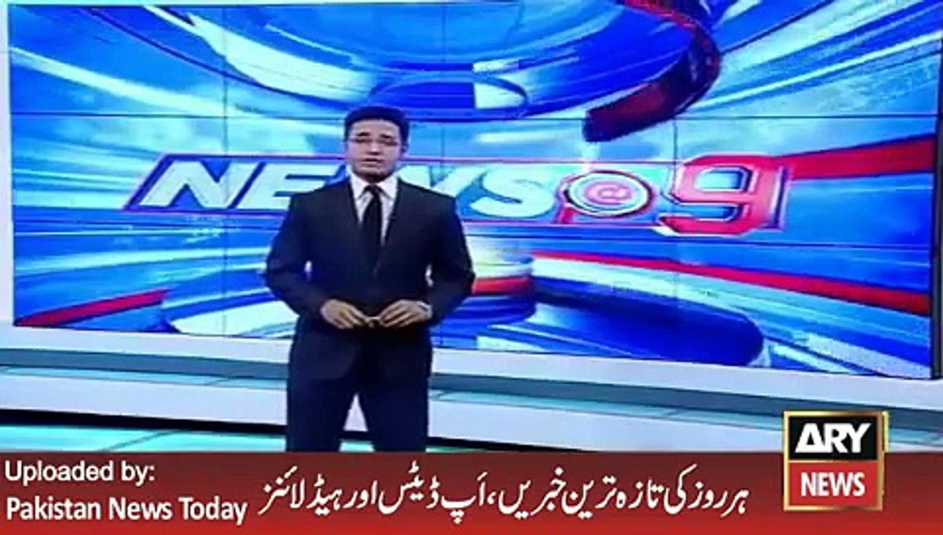 ARY News Headlines 25 February 2016, Little gilr need help for health treatment