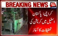 NAB Launched Investigation For Corruption Into Pakistan Steel Mills