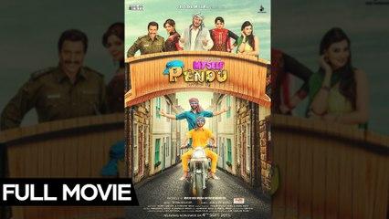 MySelf Pendu - Full Punjabi Movie || Latest Punjabi Movies 2016 || Preet Harpal | Jaswinder Bhalla