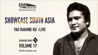 Showcase Southasia Volume 17