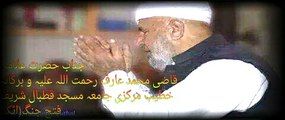 "27Zooqada1436 \ 11September2015 Khutba Juma by ""HAZRAT ALLAMA QAZI MUHAMMAD ARIF SB (R.A.)"""