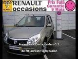 Dacia sandero occasion visible à Lons-le-saunier présentée par Renault lons-le-saunier