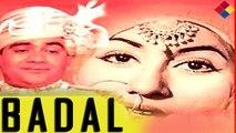 Do Din Ke Liye Mehman Yaha ...Badal...1951...Singer... Lata Mangeshkar.