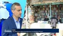 Qu'attendre des élections législatives iraniennes?