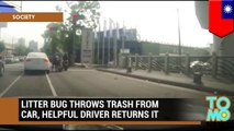 Litter bug: Irresponsible driver throws bag of trash out window, twice - TomoNews