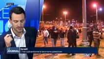 L'Iran va indemniser les terroristes palestiniens et leurs familles