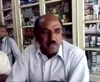 Iss ki bi sunlay kya keh raha hay - urdu punjabi funny video shughal mela