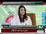 Reham Khan Indirectly Bashing Imran Khan Over Bacha Khan Incident