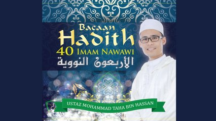 Taha Hassan - Taha Hassan Qasidah 2