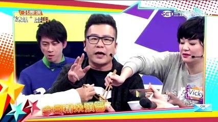 綜藝大熱門 20160225 老饕激推!! 全台最強深夜食堂!!