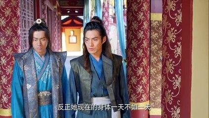 新蕭十一郎 第33集 Xiao Shi Yi Lang Ep33