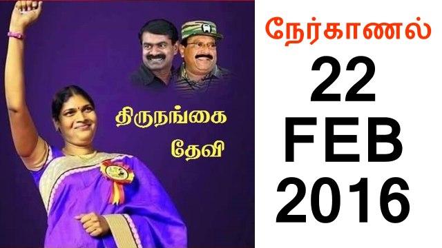 திருநங்கை தேவி நேர்காணல் - 22பெப்ர2016 | Akka Devi Interview to SBS Tamil - 22 February 2016
