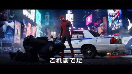 マーベル映画『アメイジング・スパイダーマン2』インターナショナル版最終予告