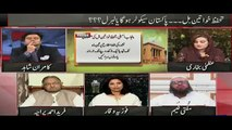 Agar Muje 48 Hours K Liye Nikala To Men Tableghi Jamat Men Chala Jaonga-Mufti Naeem