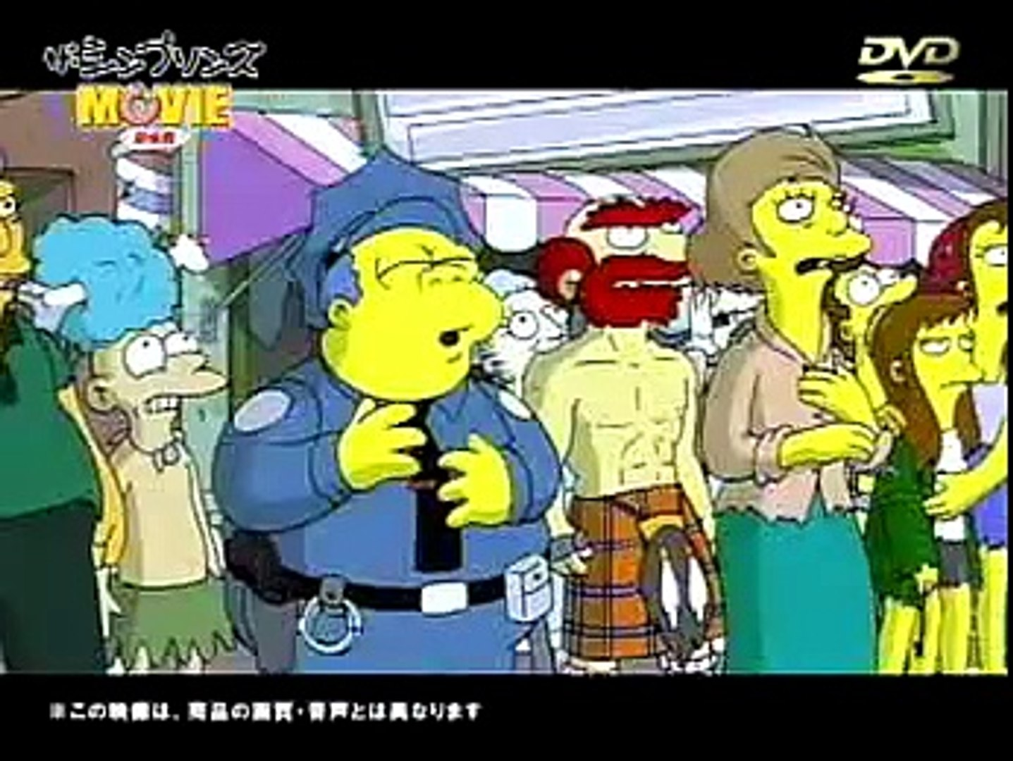 The Simpsons Movie Japanese Trailer Video Dailymotion