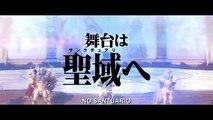 Os Cavaleiros do Zodíaco  A Lenda do Santuário (2014) - Trailer HD Dublado