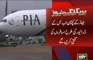 Breaking News Now PIA Pilots Will Count Passengers Like Bus Drivers new updates 2016 news latest amazing videos upcoming videos