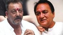 Sanjay Dutt Remembers His Father Sunil Dutt | Gets EMOTIONAL