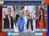 Karachi ke log Altaf Hussain ki ajeeb takreer tu sun laite hain per Fixit Alamgeer ke liye koi nahi nikla ? Rauf Klasra